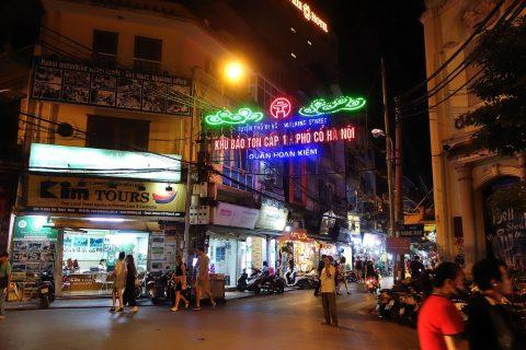 ハノイTa-Tien通り入口