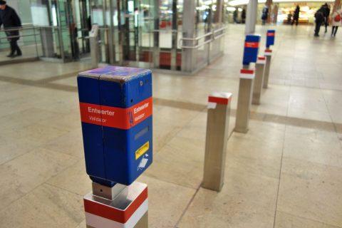 ウィーンの改札機