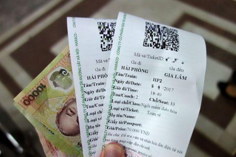 ベトナム鉄道のチケット