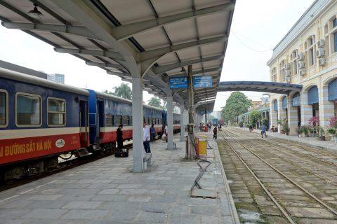 ベトナム鉄道の乗り心地