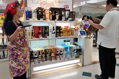 泡盛の試飲コーナー/那覇空港