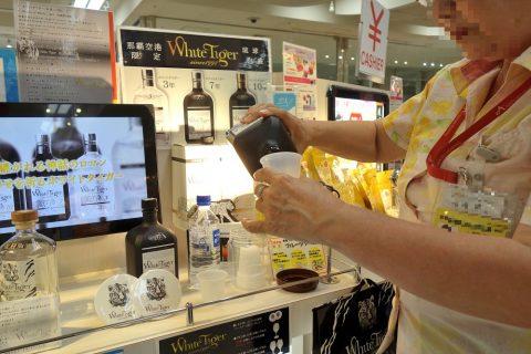 Whitetiger-awamori飲み比べ