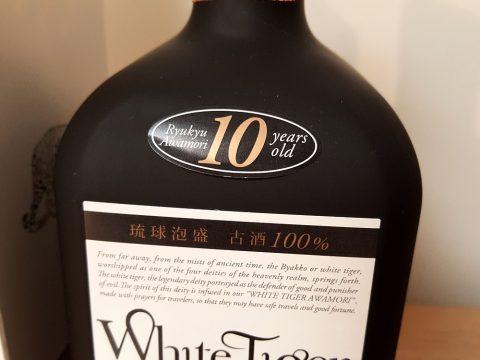 ホワイトタイガー10年古酒