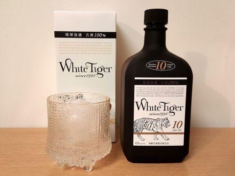ホワイトタイガー10年