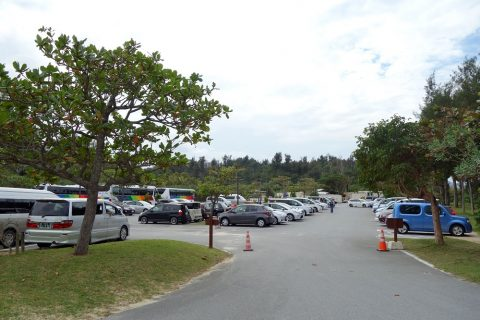 ブセナ海中公園駐車場