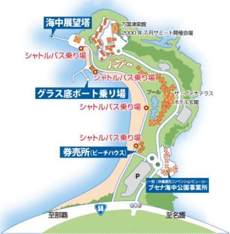 busena-marinepark