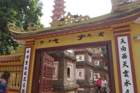 鎖国寺/中の門