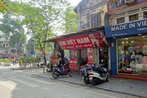 com-viet-namの営業時間