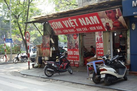 com-viet-namの店頭