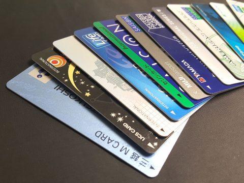 クレジットカードヒストリー