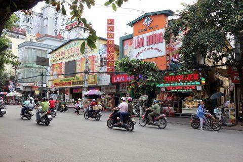 ハイフォンの街