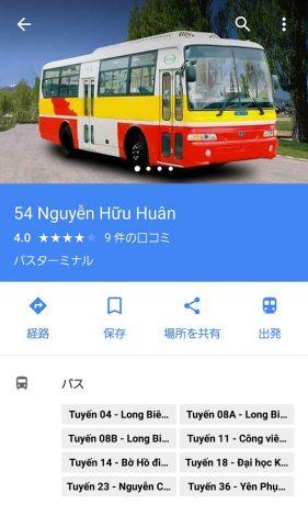 hanoi-bus-google (1)
