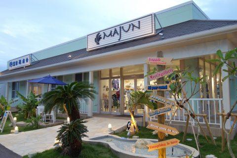 majun糸満店の営業時間
