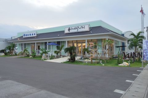 majun糸満店