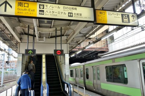 山手線浜松町駅