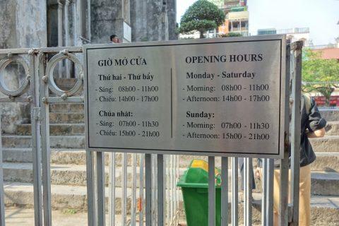 ハノイ大教会の営業時間