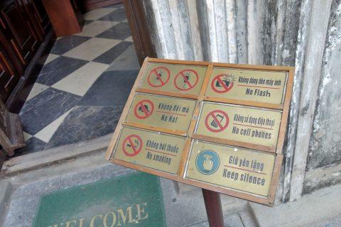 ハノイ大教会の注意事項