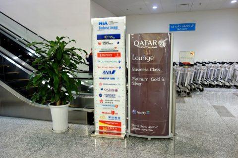 nia-business-lounge/対象航空会社