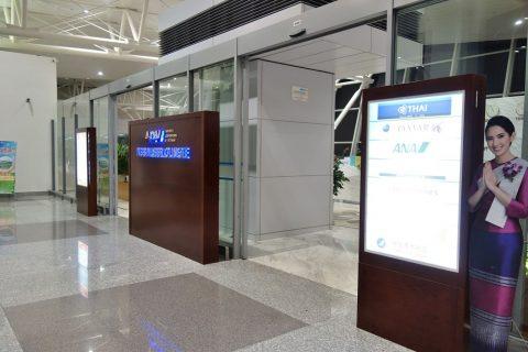 エントランス/nia-business-lounge