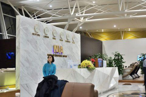 nia-business-lounge