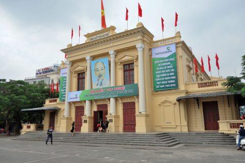 ハイフォン市民劇場