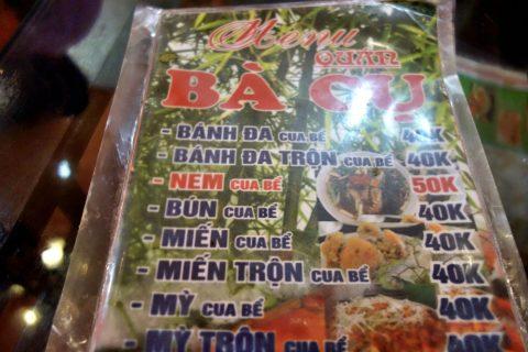 メニュー/quanbacu-haiphong