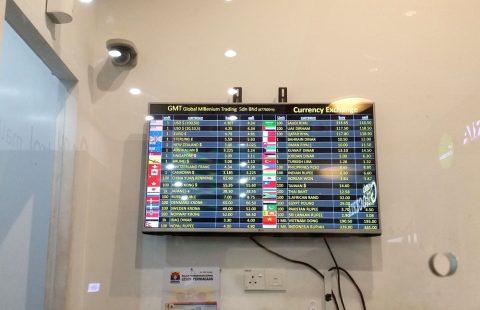 マレーシアの両替所