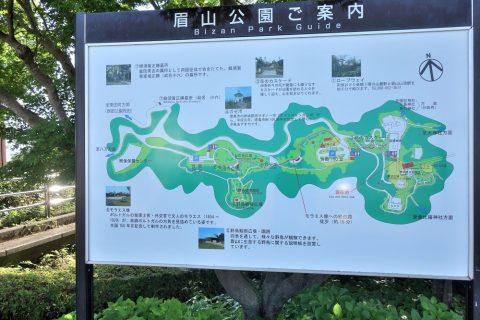 眉山公園案内MAP