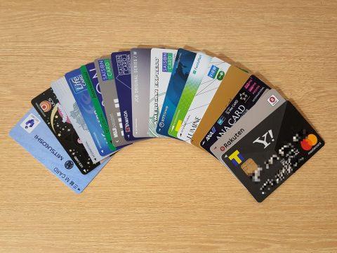creditcard沢山