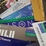 クレジットカードは何枚発行できる?多重申し込みのコツを伝授!