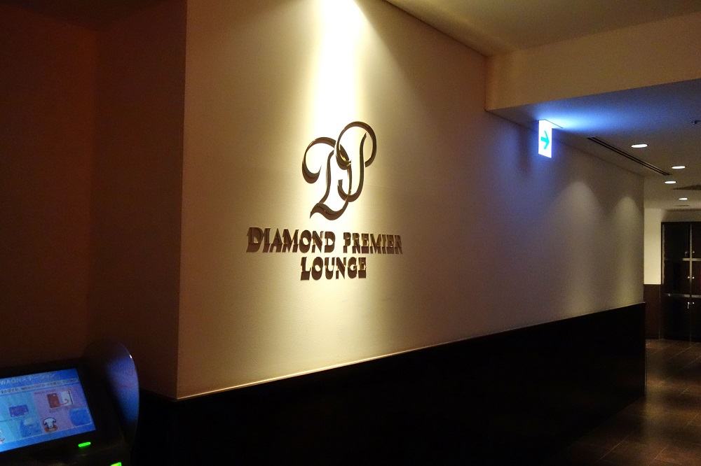 diamond-premier-lounge-haneda (48)