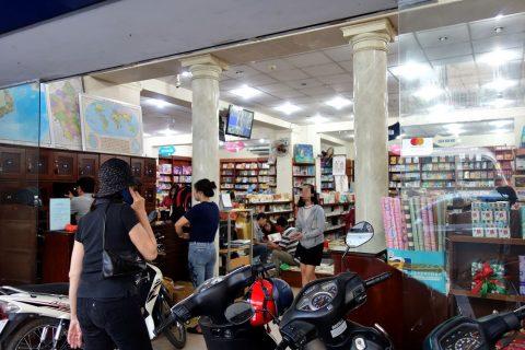 hanoi-bookstore/ベトナム