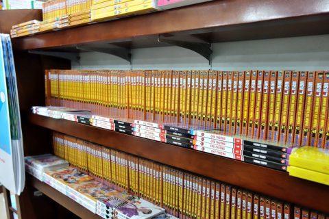 名探偵コナン/ベトナムの書店