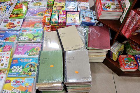 ノート/ハノイの書店