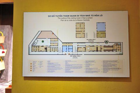館内MAP/ホアロー収容所