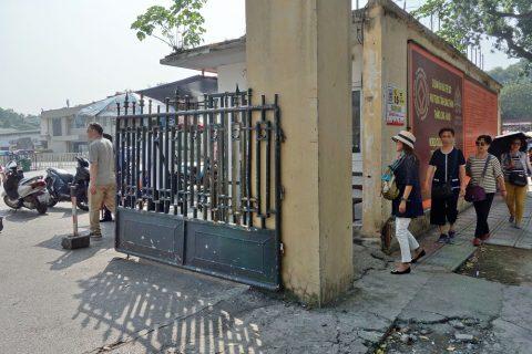 タンロン遺跡の入口