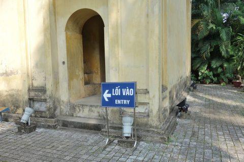 後楼の入口