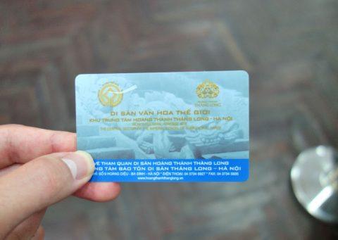 タンロン遺跡のチケット