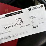 Webなのに手数料!? JAL提携会社特典航空券の上手な予約方法とは?