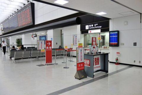 千葉興行銀行/成田空港