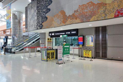 りそな銀行/成田空港