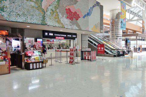 三菱東京UFJ銀行/成田空港