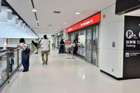 千葉銀行/成田空港