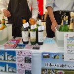 【日本ワインMATSURI祭】へ行ってみた!安くて美味しいワインを探せ!