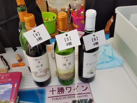 十勝ワインの価格