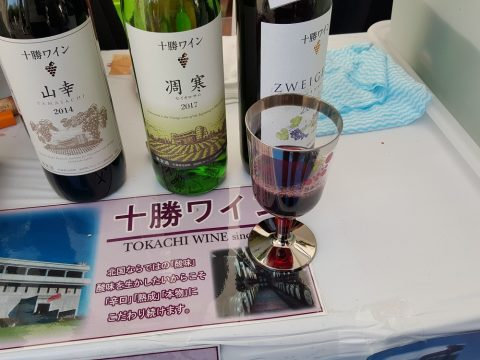 ワインの量/日本ワイン祭