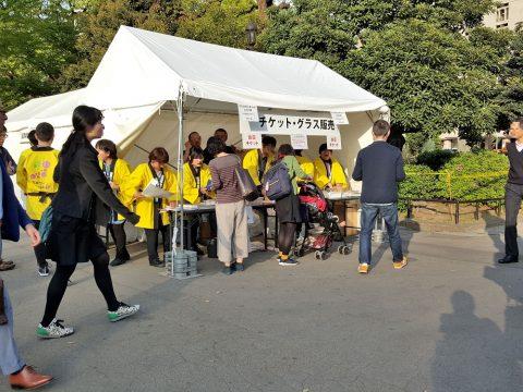 日本ワイン祭のチケット販売所