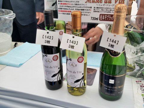 アルプスのワイン