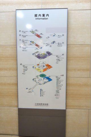 フロアマップ/大塚国際美術館