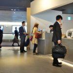 開業1周年!羽田空港POWER LOUNGEの無料コーヒーが美味しい!